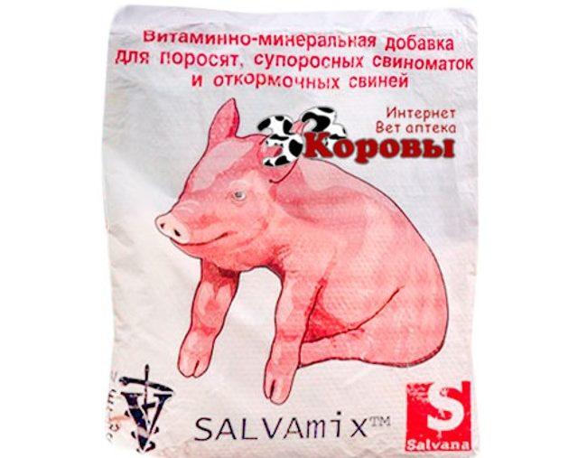 Премикс Сальвамикс